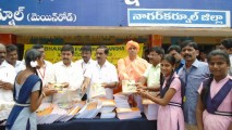 Nagarkarnool Notebook Distribution