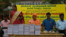 Vikarabad Notebook Distribution 2018